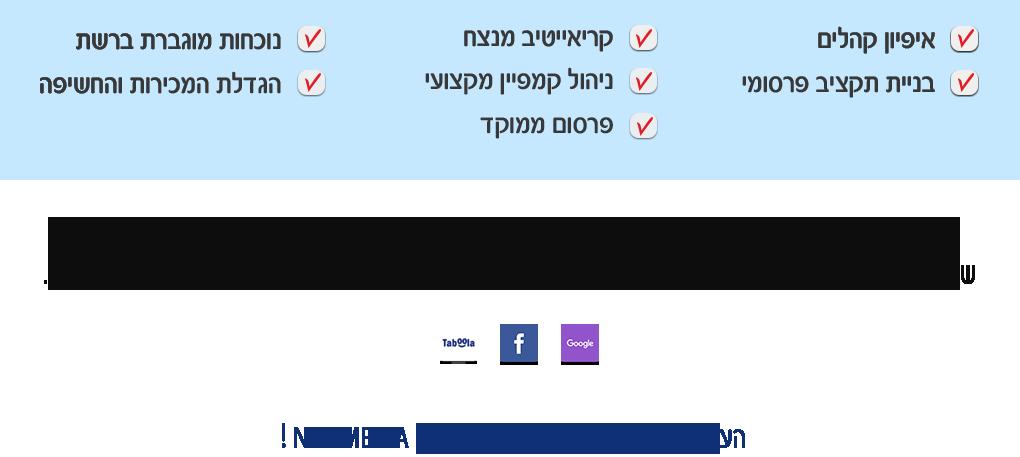 ncymedia-desktop2